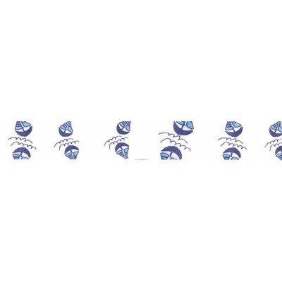 Biais voiliers bleu marine  piécette 3M replié en 2 de largeur 20-9.5mm - Fillawant
