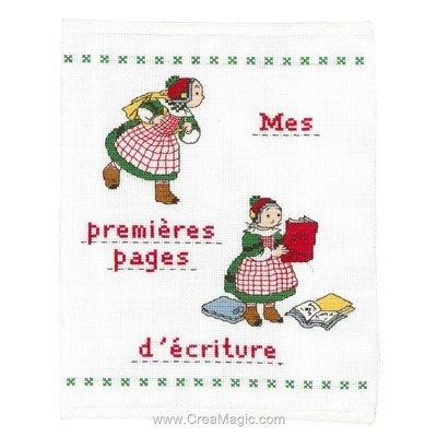Protège cahier mes première pages d'écriture - Princesse