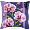 Coussin Orchidée - Royal Paris - Royal Paris