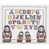 Kit de broderie traditionnelle abc poupées russes de Princesse - Princesse